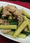 きゅうりと豚肉の山椒炒め