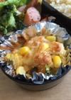 南瓜のマヨチーズグラタン お弁当の隙間に