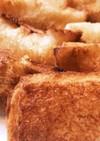 まかない~余ったカレーでカレーパン~