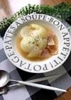 炊飯器で作るまるごと玉ねぎスープ
