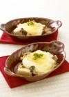 高野豆腐ときのこのチーズグラタン