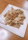 ♡焼肉のタレより美味なタレ♡簡単肉炒め