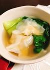 タイ風プリプリ海老ワンタンスープ