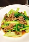 タイ風牛肉と小松菜のオイスターソース炒め