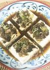 手作り豆豉醬と豚肉の豆腐蒸し