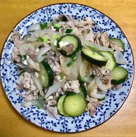 豚肉とズッキーニの炒め物