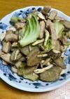 〜食物繊維たっぷり〜豚肉の野菜炒め