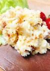 とびっこ☆ポテトサラダ