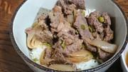 漬けビーフとオニオンの蒸し炒め丼の写真