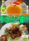 美味ドレはちみつレモン油淋鶏レタスサラダ