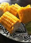 今が旬✨簡単 トウモロコシの下処理
