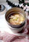ベーコンとキャベツのもち麦スープ