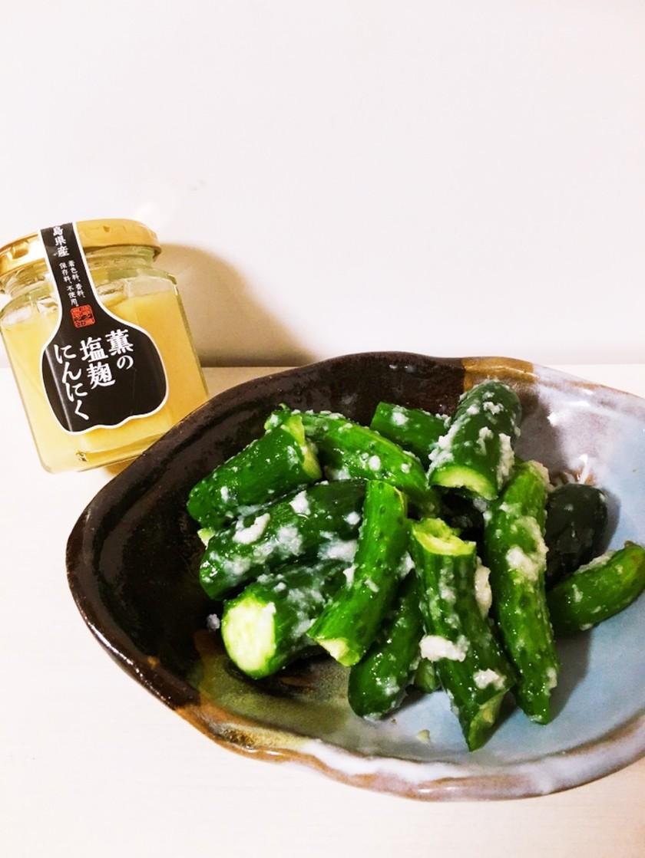 薫の塩麹にんにくでバリバリきゅうり