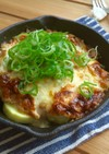 ポテトの和風納豆マヨチーズ焼き