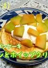 薄力粉パンケーキ ホイップクリームメロン