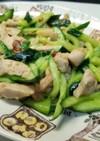 キュウリと鶏肉の中華炒め❤️