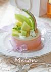 贅沢メロン果汁のロールケーキ*応用編
