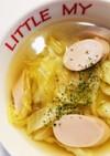 簡単うまうま!ギョニソとキャベツのスープ