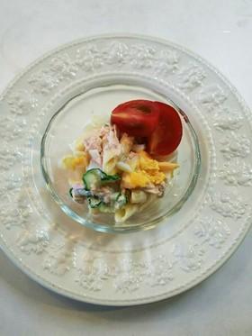マカロニ シーチキン 胡瓜 玉葱 サラダ