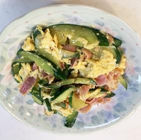 簡単  きゅうりとベーコンの炒り卵