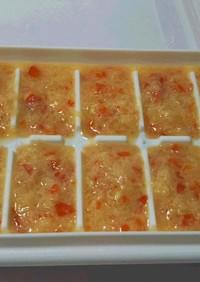 パプリカ彩る豆乳スープ 離乳食中期~