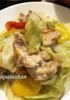 鶏もも肉とキャベツの炒め物
