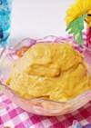 レンジで簡単♪マンゴーカスタードクリーム