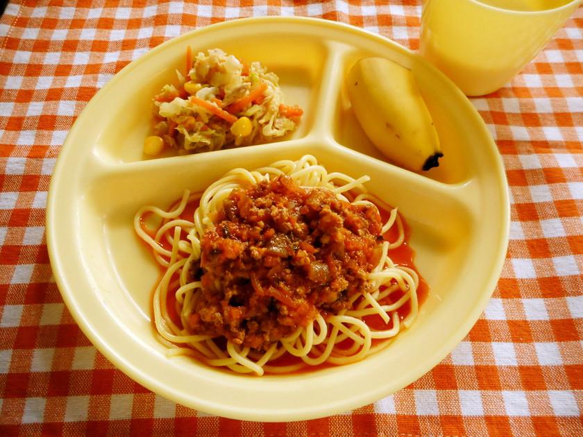 茄子ミートスパゲティ