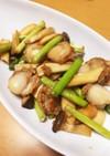 ホタテと野菜のガリバタ醤油炒め