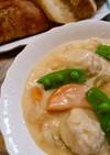 鶏肉団子 有機野菜のホワイトシチュー