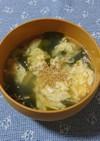 わかめとたまごのふわふわ中華風スープ