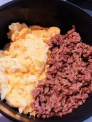 超簡単!!卵と挽肉の簡単そぼろ丼の写真