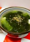 豆腐・小松菜・わかめの中華スープ☆
