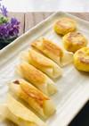 チーズ入りさつま芋焼き