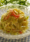 キャベツとカニカマの和風サラダ