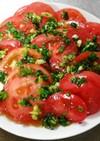 *トマトの甘い酸っぱいサラダ*~夏