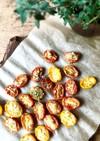 ミニトマトのコンフィ(オイル漬け焼き)