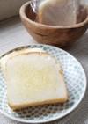 グルテンフリー米粉100%のミニ食パン
