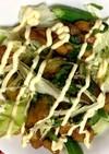 鶏肉とナスの夏野菜サラダ