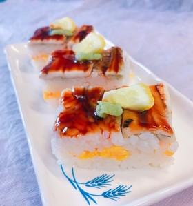 焼き穴子の押し寿司  タレとわさびで