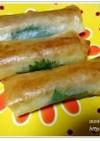 魚肉ソーセージとチーズの春巻き
