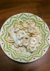 竹輪と玉ねぎのツナマヨサラダ