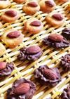 アーモンドクッキー(プレーン&ココア)