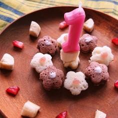☆離乳食☆1才のお誕生日(蒸しパン)☆