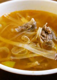 牛テールキムチスープ♪