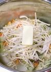 塩バターキャベツ鍋