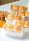 ハモの押し寿司⁂100均の押し型で簡単