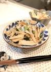 ごぼうの塩きんぴら 韓国海苔風味♪