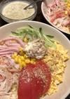 サッポロ一番de冷やし麺