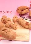 低糖質 ブランパン ハード系パン